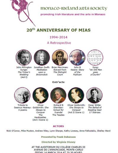20th Anniversary of MIAS 2014